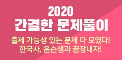 윤민혁선생님 이벤트