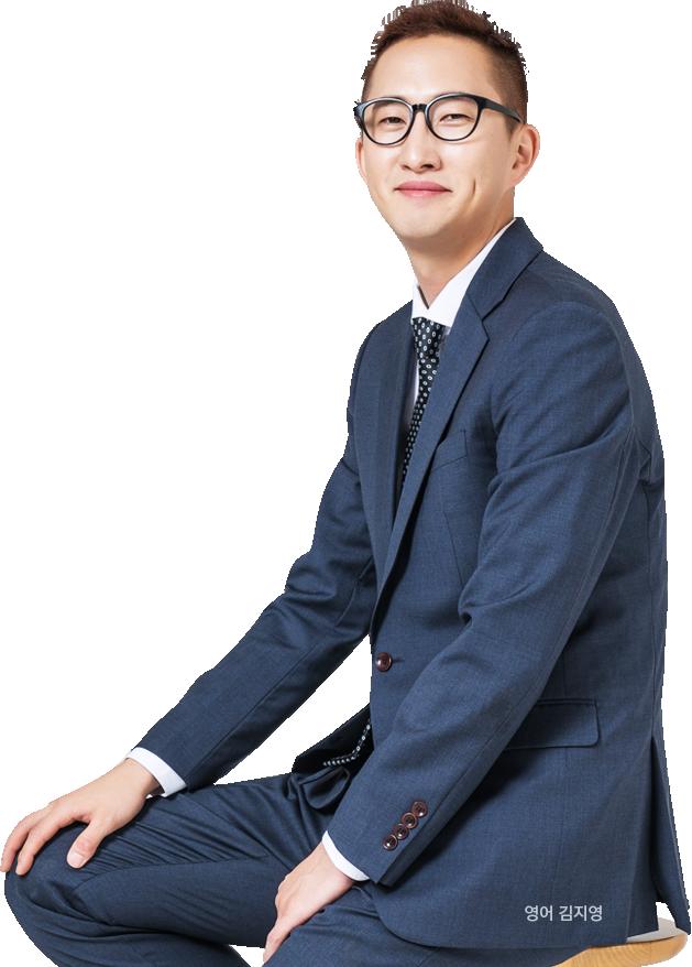 영어 김지영