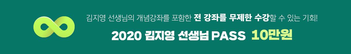 영어/김지영