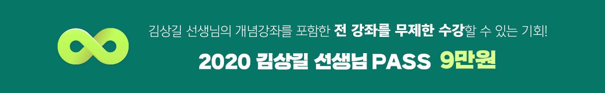 영어/김상길