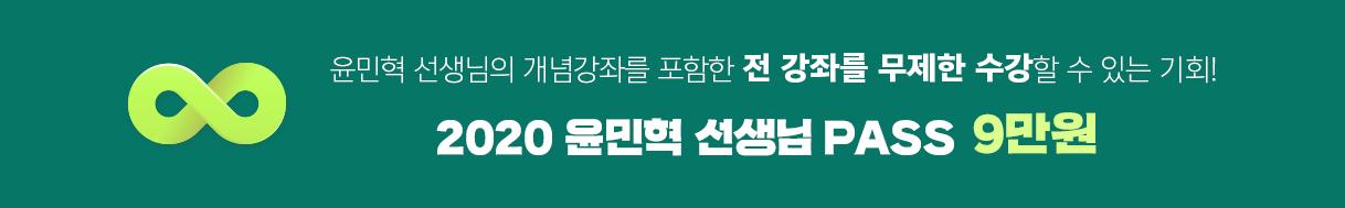 한국사/윤민혁